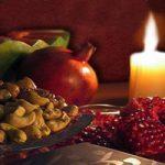 اس ام اس تبریک شب یلدا (۴)