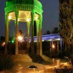 داستان زیبای | ﺧﺎﮐﺴﭙﺎﺭﯼ حافظ