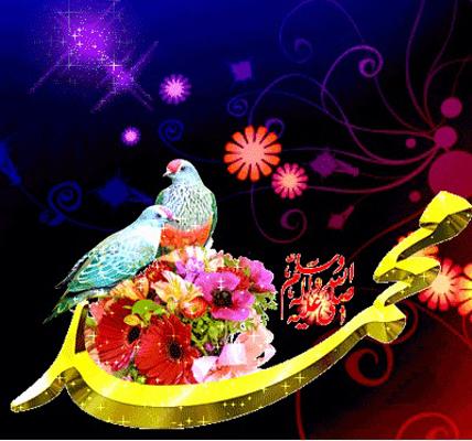 پیام تبریک عید مبعث پیامبر
