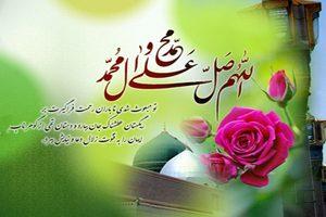 عکس نوشته های زیبا و پیام تبریک عید مبعث پیامبر