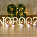 عکس نوشته تبریک عید نوروز ۹۸ با پیامک های زیبا