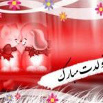 تبریک تولد دوست صمیمی با عکس نوشته های زیبا