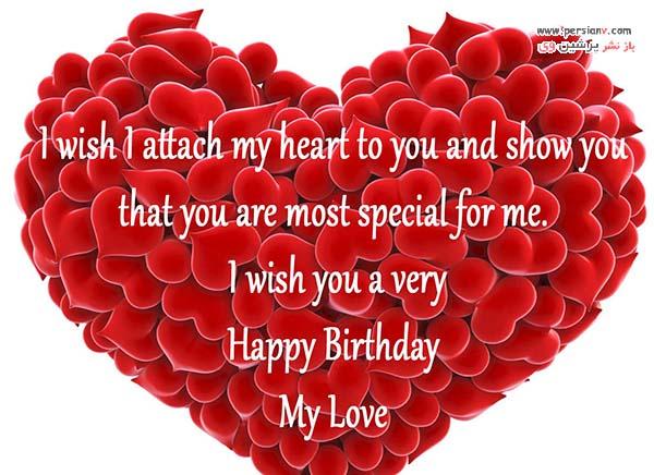تبریک تولد به انلگیسی