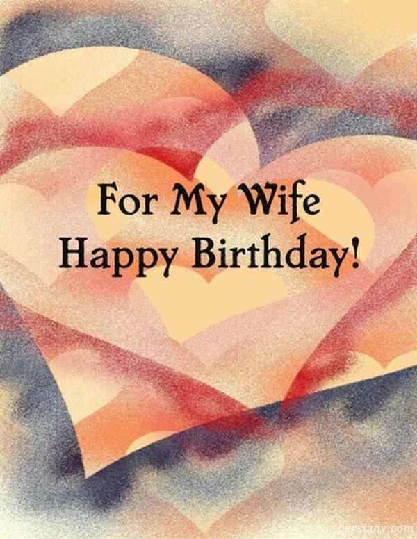 تبریک تولد همسر عاشقانه