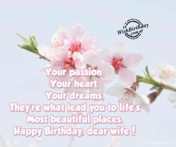 زندگیم تولدت مبارک