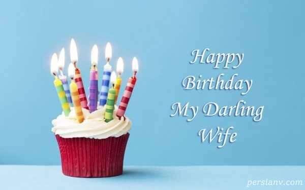 متن و کپشن برای تبریک تولد همسر