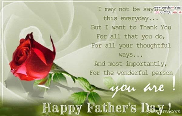 متن تبریک روز پدر 98