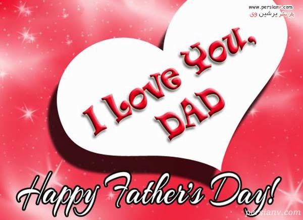 عکس روز پدر مبارک