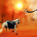 اس ام اس تاسوعا حسینی (۶)