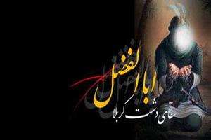 اس ام اس تاسوعا حسینی (۱)