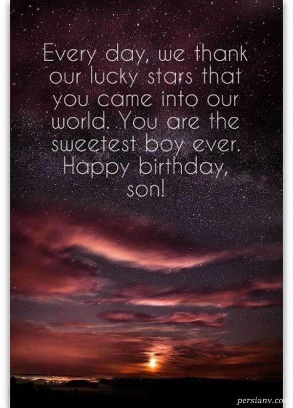 پیام تبریک در روز تولد