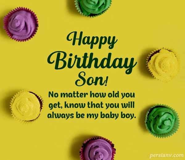 تولد پسرم