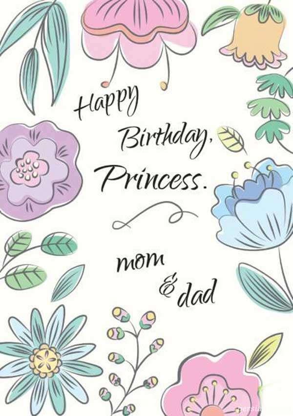کارت پستال تولد دختر