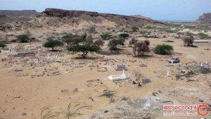 گورستان جن ها در سیستان و بلوچستان +تصویر