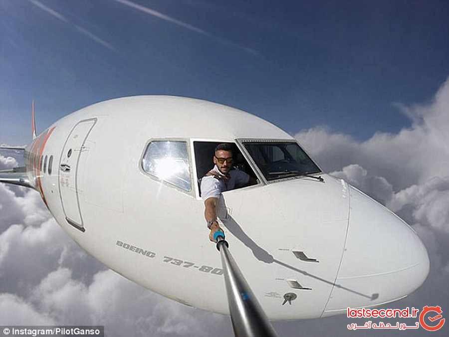 سلفی های شجاعانه یک خلبان