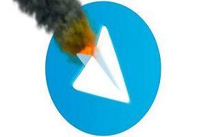 پیام رسان تلگرام محور ناامنی , مسئولان چه میگویند؟