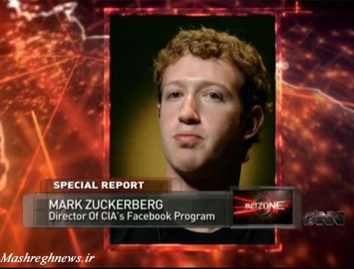 سقوط فیسبوک