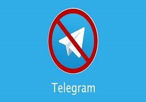پایان کار پیام رسان تلگرام در ایران