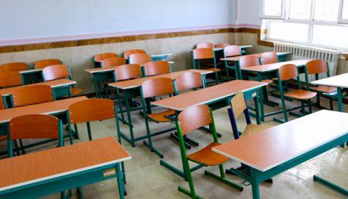 تعرض به دانشآموزان