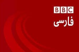 فعالیتهای زیرپوستی بیبیسی هنگام اغتشاشات در ایران