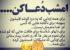 شب قدر هنرمندان   نوشته های هنرمندان برای شهادت حضرت علی (ع)