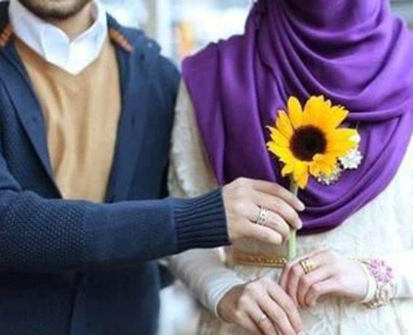 چگونه همسر خود را بشناسیم