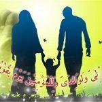 برگزاری دورههای آموزشی در راستای تحکیم بنیان خانواده ویژه زنان شاغل