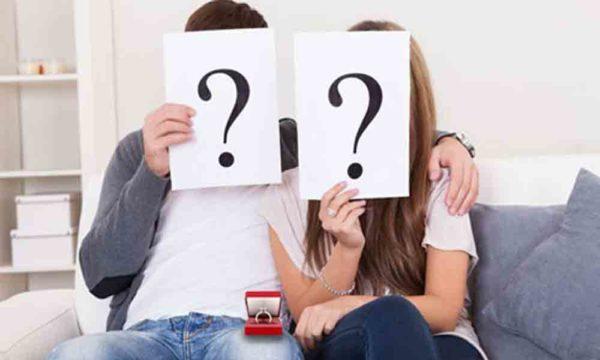 ۳ سوال مهم دختران قبل از ازدواج