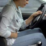 عوامل التهاب و درد مثانه در زنان