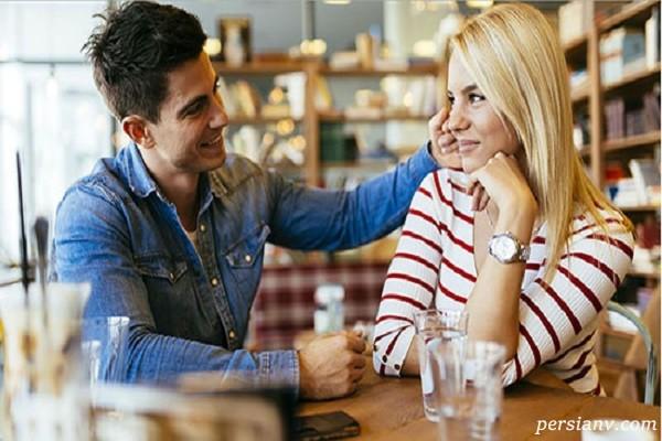 ۵۰ روش : برخورد مناسب با همسر