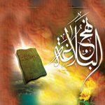 راه زدودن كينه از دلها در کلام امام علی (ع)
