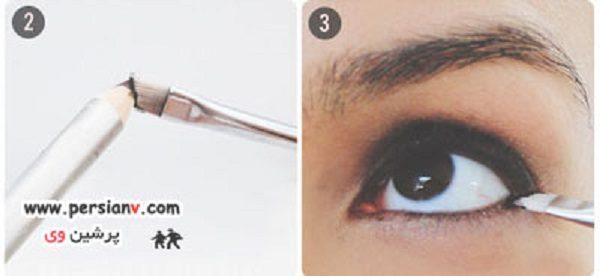 ترفندی برای کشیدن خط چشم