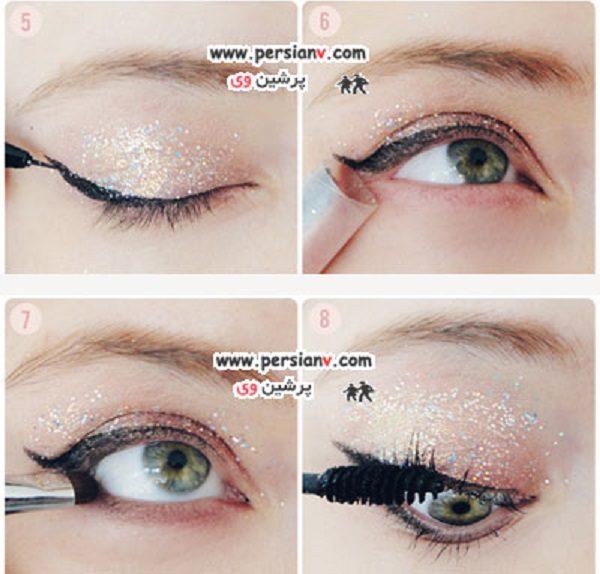 آرایش چشم زیبای اکلیلی