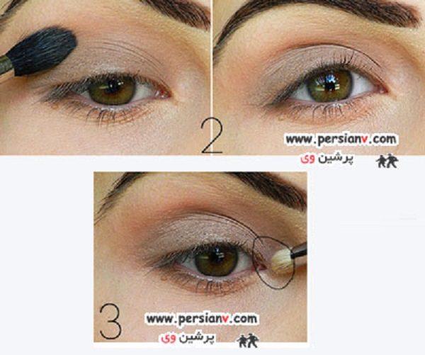 آموزش آرایش چشم تیره