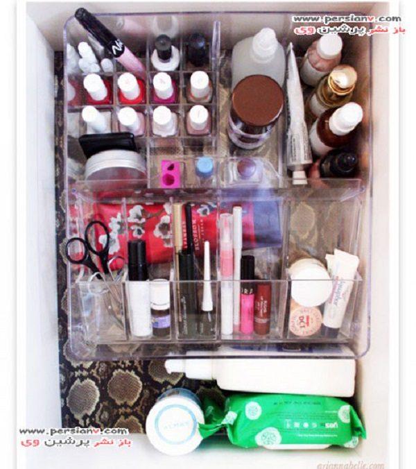 سازماندهی لوازم آرایش