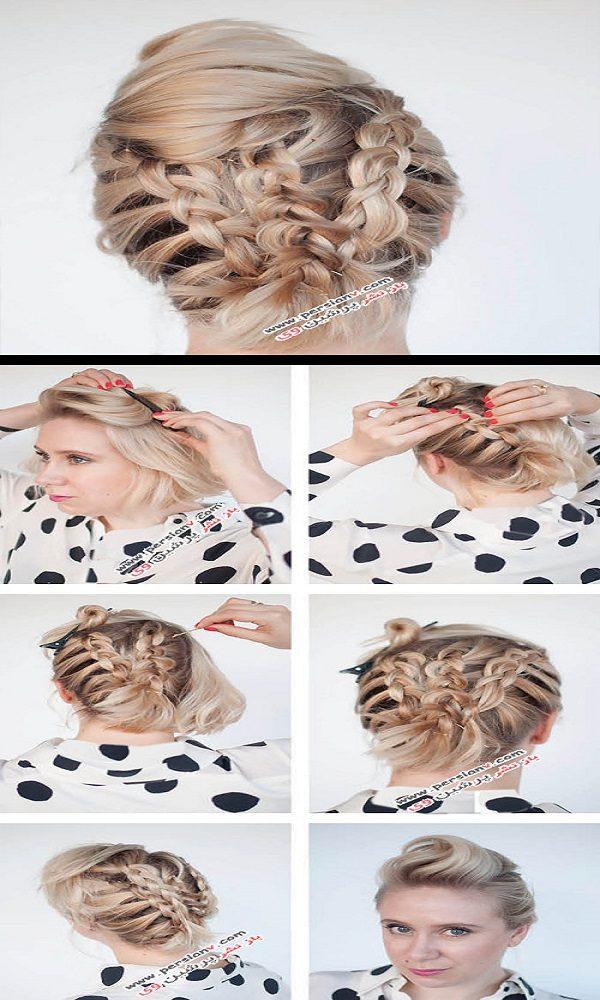 مدل موی جمع بافتی