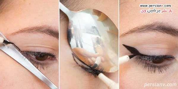 ترفندهای شگفت انگیز با قاشق در امور آرایشی
