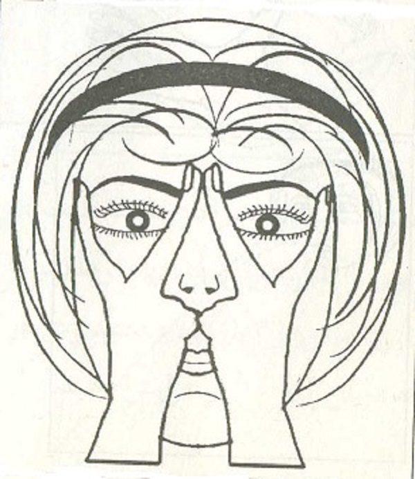 خمار شدن چشم