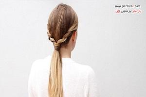 آموزش مدل موی دم اسبی متفاوت و بسیار زیبا +عکس