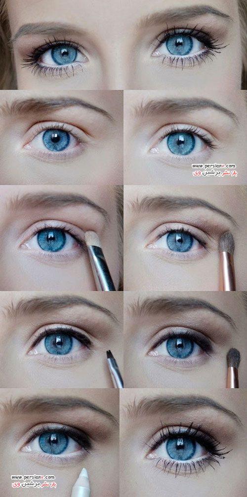آرایش چشم روزانه