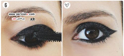 آرایش چشم زیبا با سایه و خط چشم مشکی بالدار +آموزش تصویری
