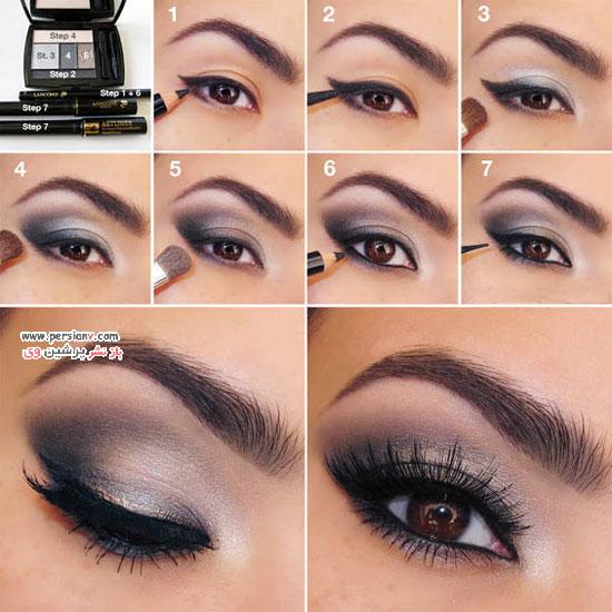 آرایش چشم های قهوه ای 1