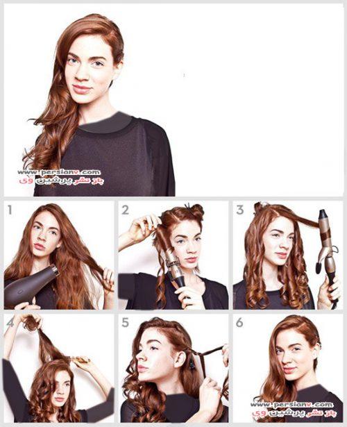 مدل موی یک طرفه