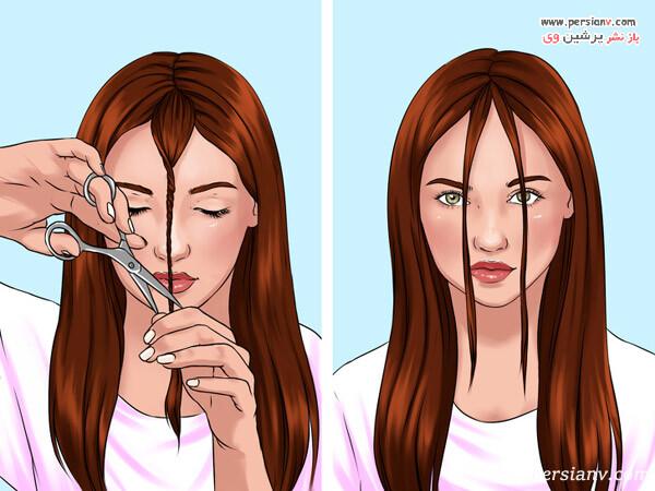 تفاوت افقی یا عمودی نگه داشتن قیچی